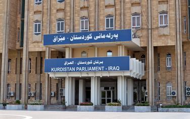 Parlament u Iraku
