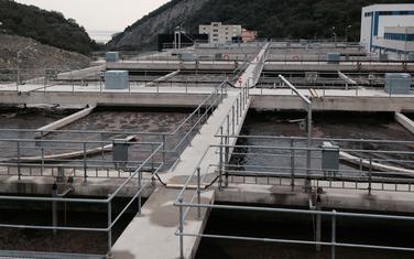 Postrojenjem sada upravlja Opština