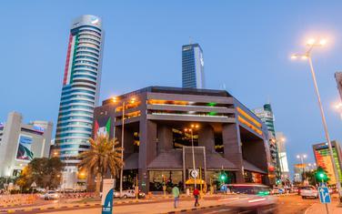 Zgrada kuvajtske berze