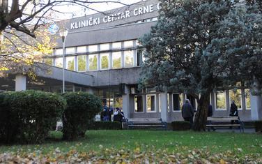 Zgrada KCCG-a