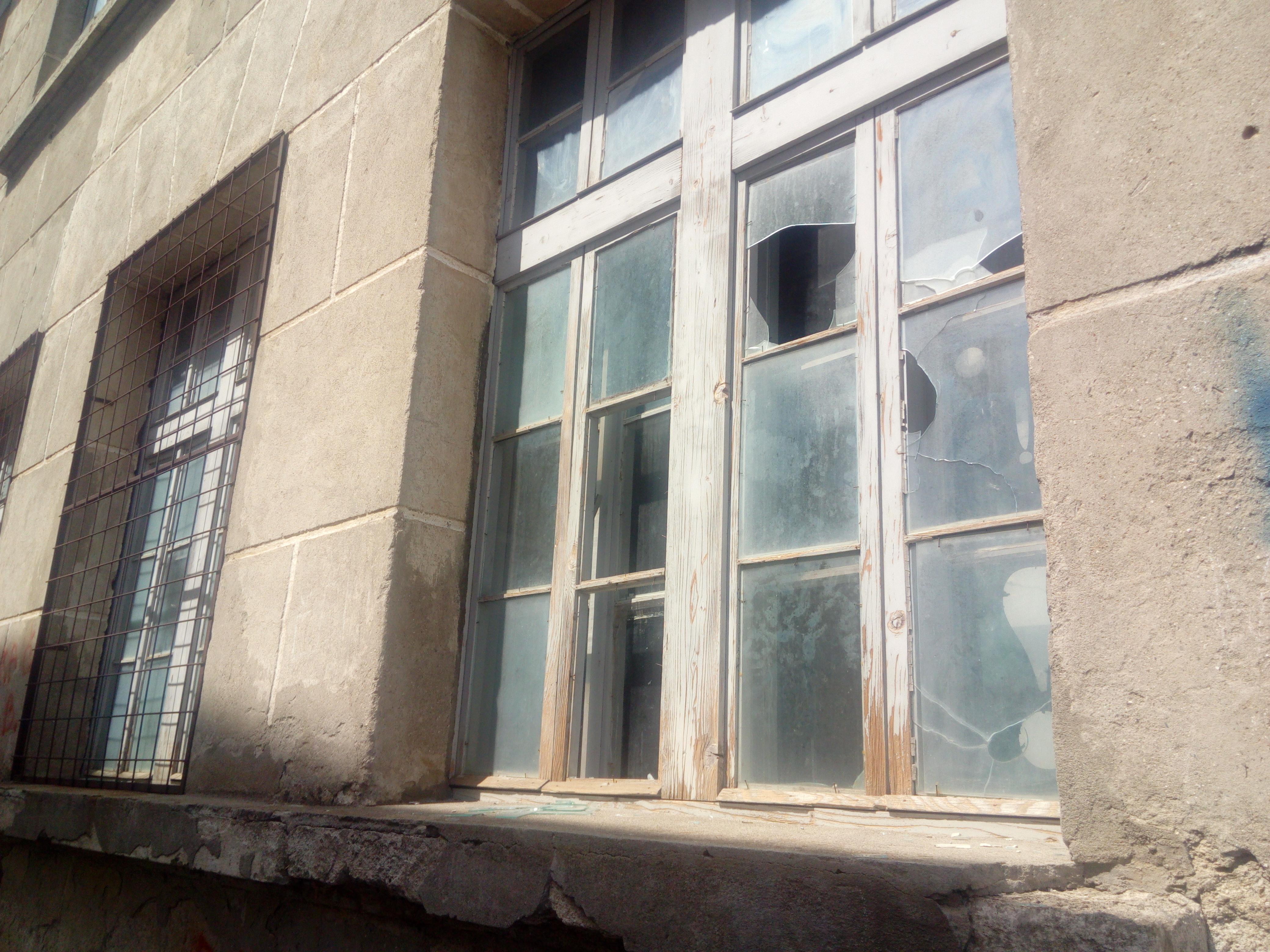 Slomljeni prozori