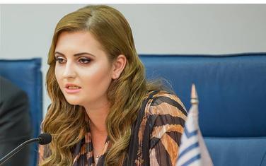 Rebeka Čilović