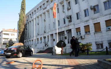 Sjedište Ministarstva finansija