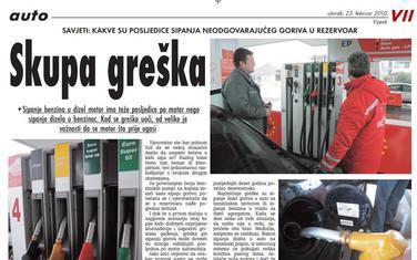 """Strana """"Vijesti"""" od 23. februara 2010."""