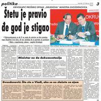 """Strana """"Vijesti"""" od 25. februara 2010."""