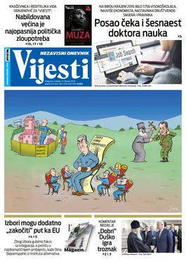 """Naslovna strana """"Vijesti"""" za 23. februar 2020. godine"""