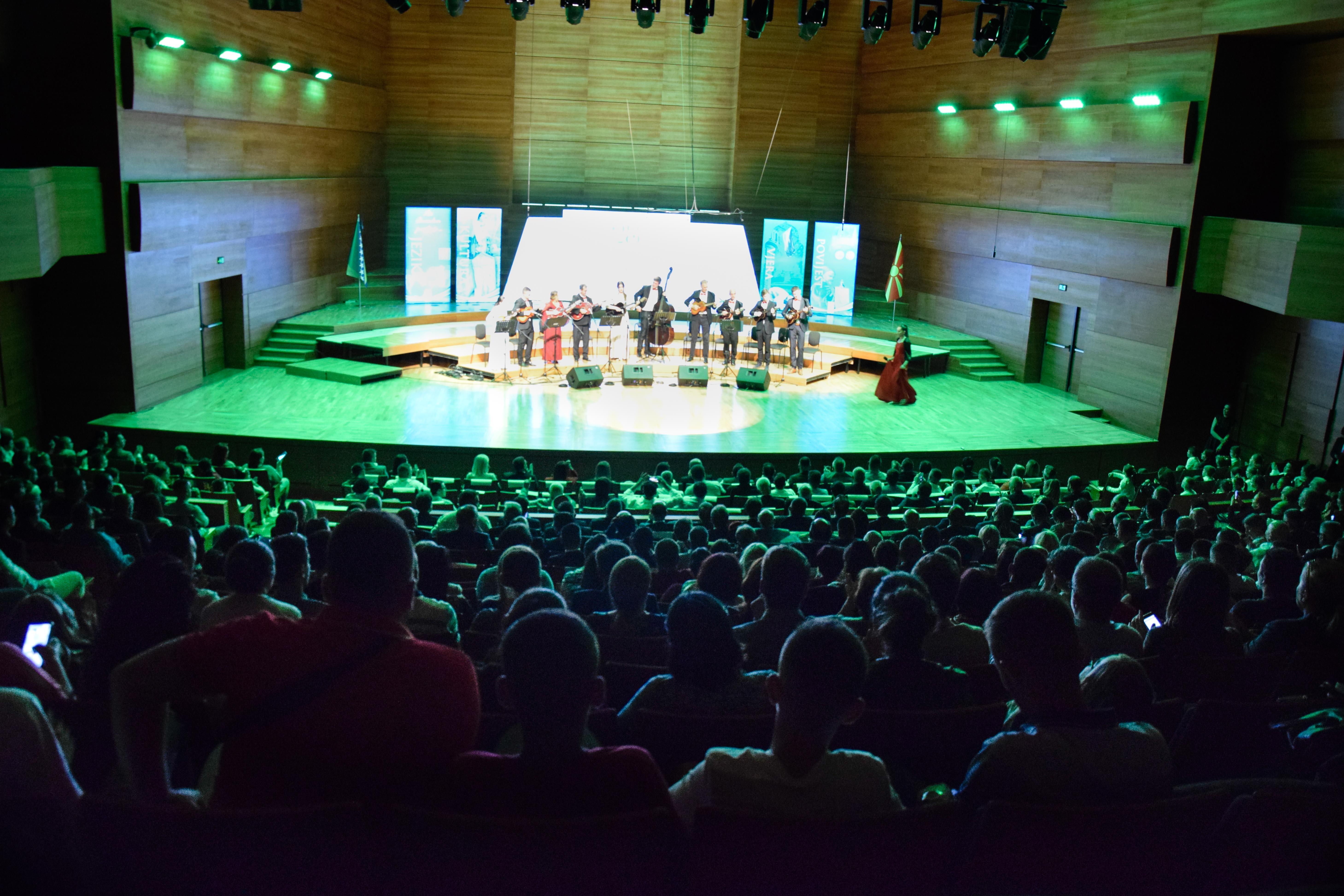 Sa koncerta u Skoplju