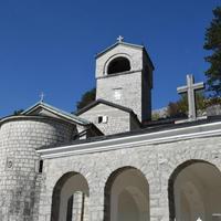 Cetinjski manastir (ilustracija)