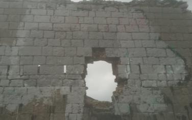 Uklonjen natpis sa zidina