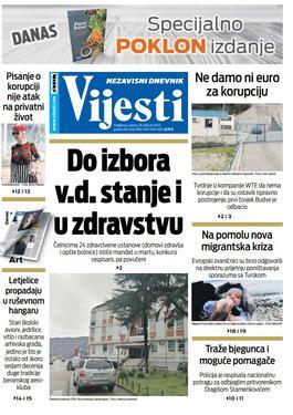 """Naslovna strana """"Vijesti"""" za subotu 29. februar 2020. godine"""