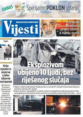 """Naslovna strana """"Vijesti"""" za 7. mart 2020. godine"""
