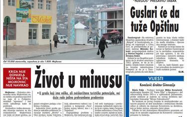 """Strana """"Vijesti"""" od 15. marta 2010."""