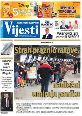 """Naslovna strana """"Vijesti"""" za četvrtak 12. mart 2020. godine"""