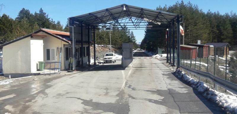 Granični prelaz sa Srbijom