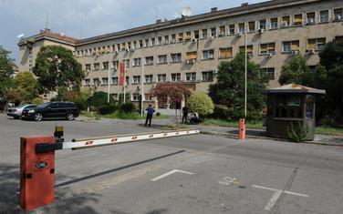 Zgrada Ministarstva unutrasnjih poslova