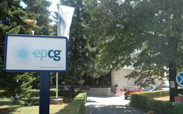 Zgrada EPCG u Nikšiću