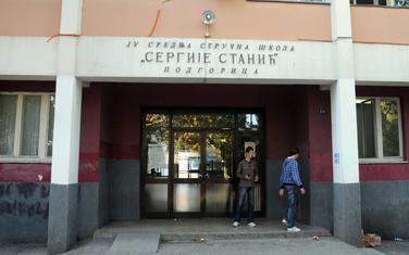 """ŠSS """"Sergije Stanić"""" (arhiva)"""
