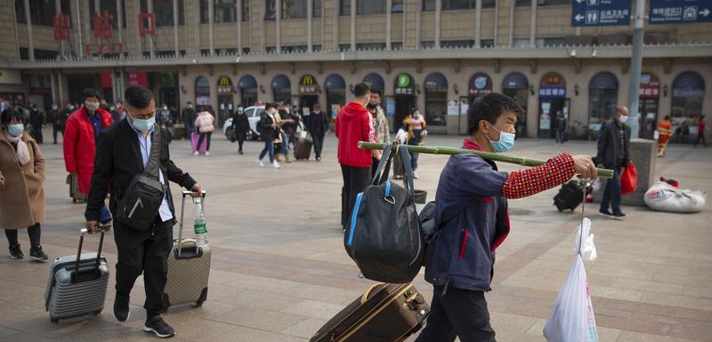 Željeznička stanica u Pekingu