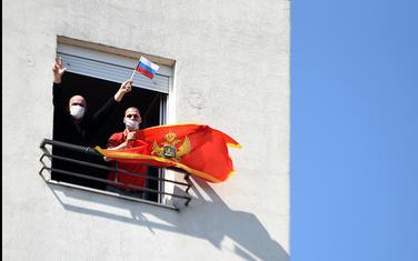 Studentski dom - karantin u Podgorici