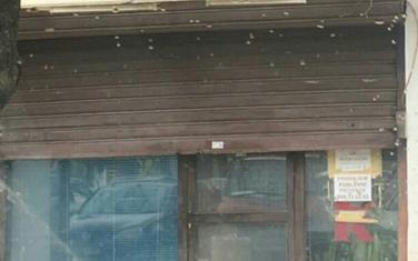 Frizerski salon u Baru
