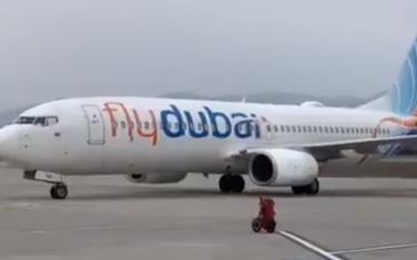 Avion koji je donio pomoć na aerodromu u Podgorici