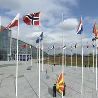 Podizanje zastave Sjeverne Makedonije