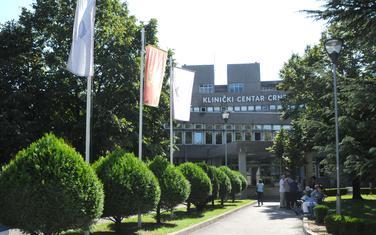 Klinički centar (ilustracija)