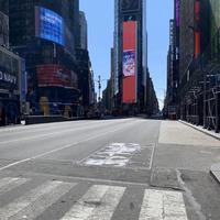 Na ulicama nema nikoga: Njujork